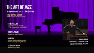 Pro Arte Chamber Orchestra - the Art of Jazz @ First Baptist Church in Newton | Newton | Massachusetts | United States