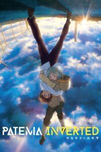 Anime Movies Screens Patema Inverted @ Newton Free Library | Newton | Massachusetts | United States